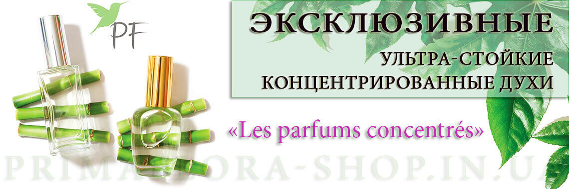 concentrated parfum