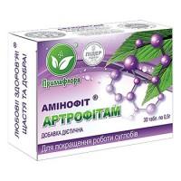 Аминофит АРТРОФИТАМ для суставов, связок, хрящей и костей | Примафлора