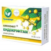 Аминофит ЭНДОКРИФИТАМ для улучшения и ускорения обмена веществ | Примафлора