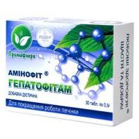 Аминофит ГЕПАТОФИТАМ для оздоровления печени | Примафлора
