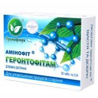 Аминофит ГЕРОНТОФИТАМ для долголетия и улучшения кровообращения | Примафлора