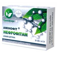 Аминофит НЕФРОФИТАМ для улучшения работы почек | Примафлора