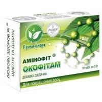Аминофит «ОКОФИТАМ» для улучшения зрения
