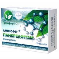 Аминофит ПАНКРЕАФИТАМ для поджелудочной железы