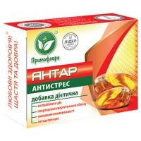 Препарат с янтарной кислотой и глицином (антидепрессант)