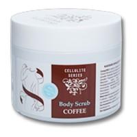 Антицеллюлитный кофейный скраб | Примафлора